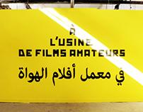 L'USINE DE FILMS AMATEURS