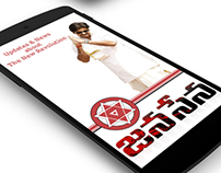 Jana Sena Party Android App