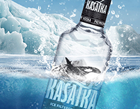Vodka Kastka