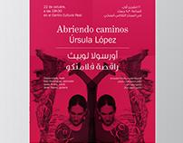 Flamenco Concert Poster IC de Amán (Jordan)