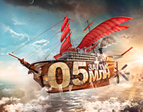 Moscow Credit Bank campaign_ The Ship