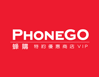 PhoneGO Online Shop