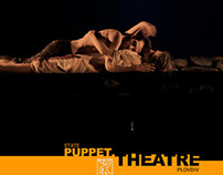 State Puppet Theater
