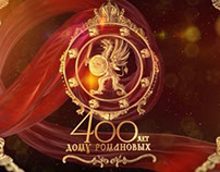 400th anniversary of the House of Romanov