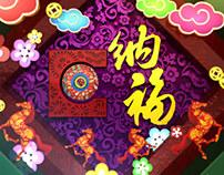 東森新聞_馬年片頭+ID