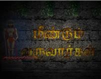 Meendum Varuvargal Promo