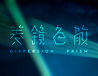 Dispersion Prism | 菱鏡色散