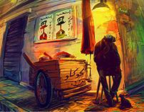 Moul Elkawkaw (le vendeur de cacahuètes)