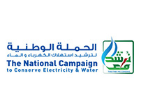 The National Campaign  to Conserve Electricity & Water