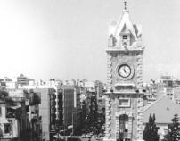Al Tal - Tripoli - Lebanon