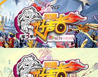 Logo & Banners