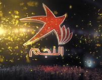 Al Najem TV Intro