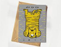 Tiger Greeting Card 2021 - Vector drawing version