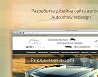 Auto show redesign