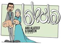Abd Allateef & Haneen