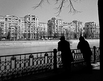 Photograph(s) II: Romania