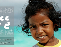 Health Poster | Maldives Medical Association