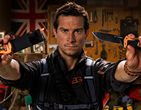 Bear Grylls Kit Room