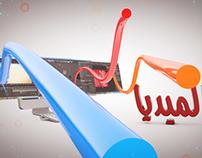 Qyadat company services