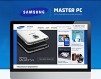 Samsung | MasterPC