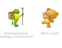 Set of icons for TV section on www.Cn.ru