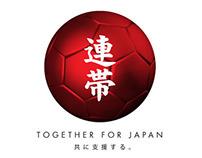 Together for Japan