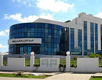 National Commercial Bank - Libya TVCs