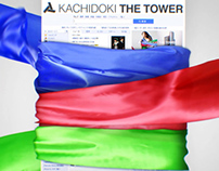 KACHIDOKI THE TOWER Yahoo! Japan PR