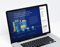 SCG Outdoor website