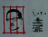 imprison safwat el sherif اسجنوا صفوت الشريف