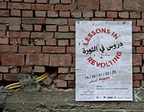 lessons in revolting دروس في الثورة