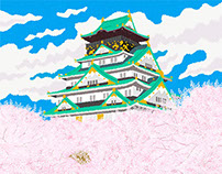 Osaka Calendar Illustration-April-Osaka-jo Castle