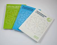 transformation & partnerschaft تحول وشراكة