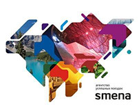 SMENA/ Agency of successful trips