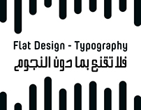 Flat Design - Typography