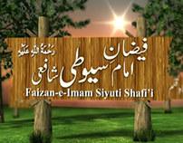 Imam Siyutis Shafa'ee