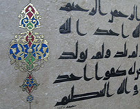 Arabic Calligraphy Old style