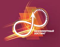 Logotypes '2006-2010