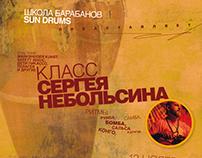Drums school poster