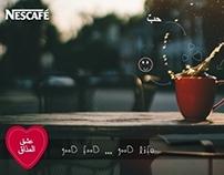 Nescafé Banner