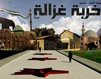 Syrian Revolution || الثورة السوريّة