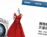 Bosch Products - website