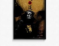 "Bushido - ""Skulls"" Poster Series #1"