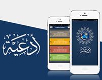 ad3ya application ..