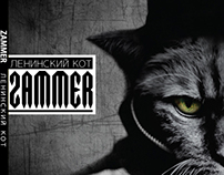 ZAMMER cd cover