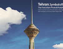 Tehran, Symbol of progress