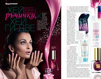 Meri Magazine