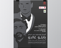 Piano Concert Poster IC de Amán (Jordan)