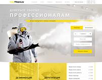 Дизайн сайта specuborka.ru