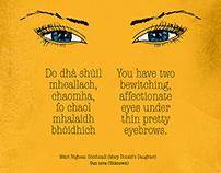 Gaelic Posters